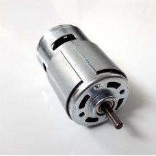 Электро двигатель (моторчик) | Мотор 775 12V